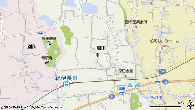 〒649-6553 和歌山県紀の川市深田の地図