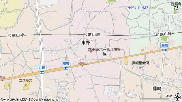 〒649-6542 和歌山県紀の川市東野の地図