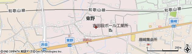 和歌山県紀の川市東野周辺の地図