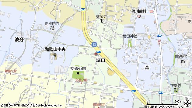 〒649-6206 和歌山県岩出市堀口の地図