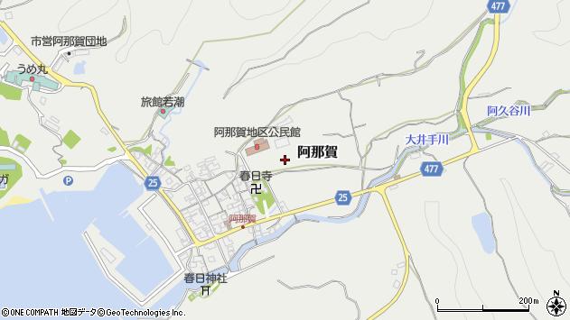 〒656-0661 兵庫県南あわじ市阿那賀の地図