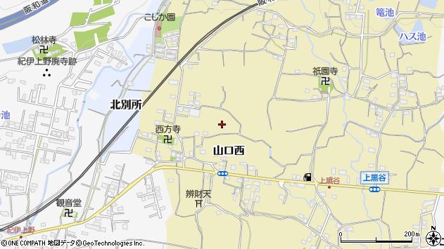 〒649-6317 和歌山県和歌山市山口西の地図
