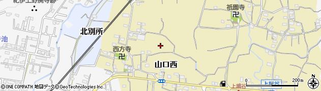 和歌山県和歌山市山口西周辺の地図