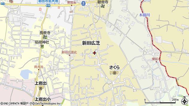 〒649-6212 和歌山県岩出市新田広芝の地図