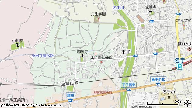 〒649-6624 和歌山県紀の川市王子の地図