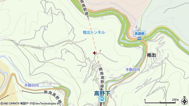 〒648-0141 和歌山県伊都郡九度山町椎出の地図