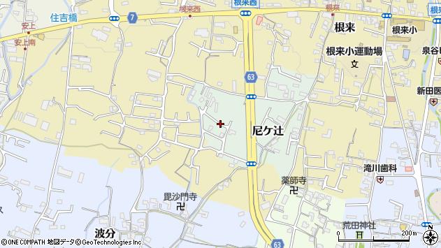 〒649-6207 和歌山県岩出市尼ケ辻の地図