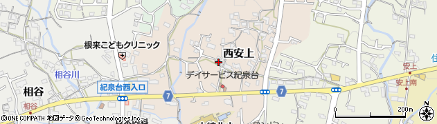和歌山県岩出市西安上周辺の地図