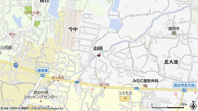 〒649-6217 和歌山県岩出市山田の地図