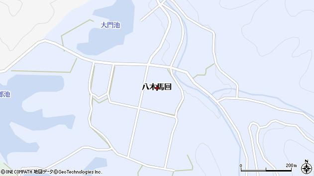 〒656-0445 兵庫県南あわじ市八木馬回の地図
