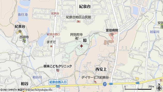 〒649-6254 和歌山県岩出市原の地図