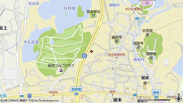 〒649-6202 和歌山県岩出市根来の地図