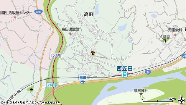 〒649-7166 和歌山県伊都郡かつらぎ町高田の地図