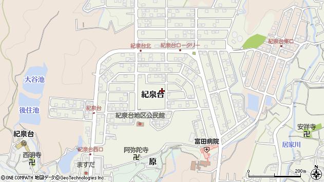 〒649-6253 和歌山県岩出市紀泉台の地図