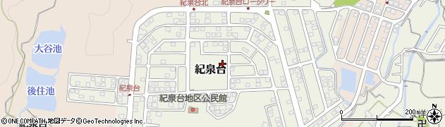 和歌山県岩出市紀泉台周辺の地図
