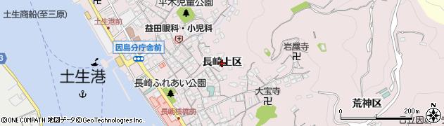 広島県尾道市因島土生町(長崎上区)周辺の地図