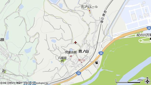 〒649-7165 和歌山県伊都郡かつらぎ町背ノ山の地図