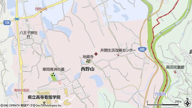 〒649-6604 和歌山県紀の川市西野山の地図