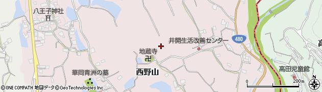 和歌山県紀の川市西野山周辺の地図