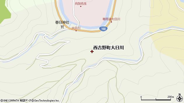 〒637-0101 奈良県五條市西吉野町大日川の地図