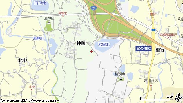 〒649-6442 和歌山県紀の川市神領の地図