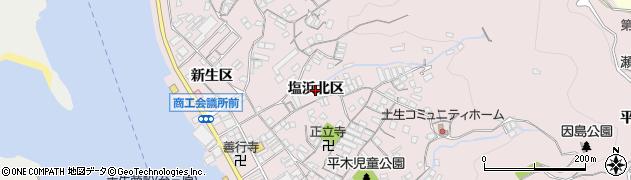 広島県尾道市因島土生町(塩浜北区)周辺の地図
