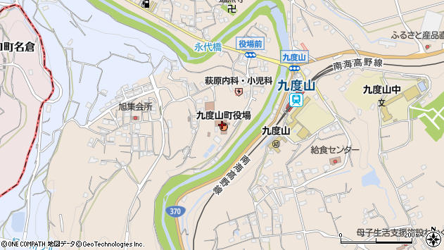 〒648-0100 和歌山県伊都郡九度山町(以下に掲載がない場合)の地図