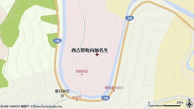〒637-0103 奈良県五條市西吉野町向加名生の地図