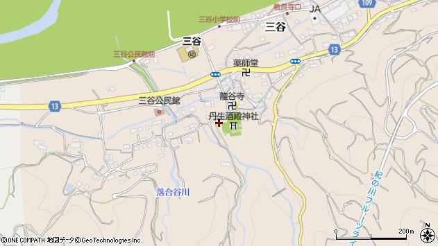 〒649-7133 和歌山県伊都郡かつらぎ町三谷の地図