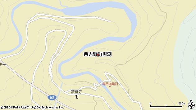 〒637-0102 奈良県五條市西吉野町黒淵の地図