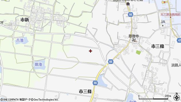 〒656-0475 兵庫県南あわじ市市三條の地図