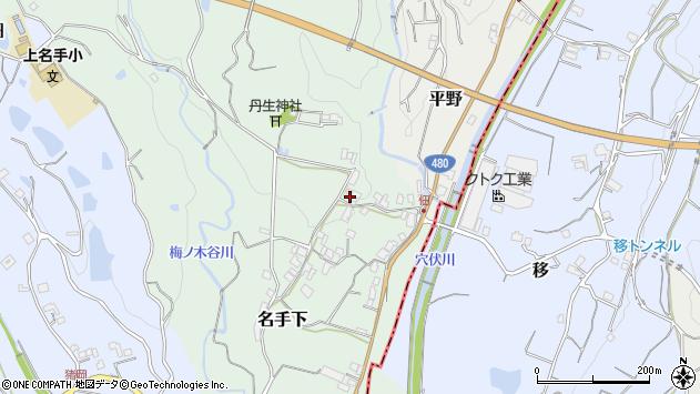〒649-6603 和歌山県紀の川市名手下の地図