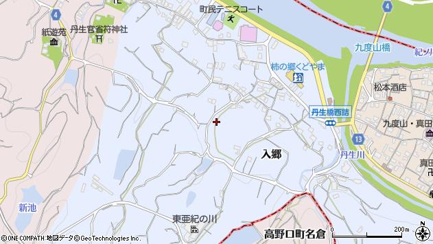 〒648-0161 和歌山県伊都郡九度山町入郷の地図