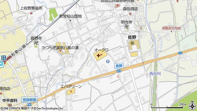 〒649-7174 和歌山県伊都郡かつらぎ町佐野の地図