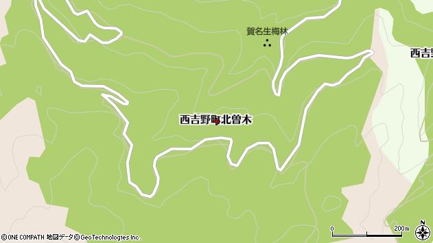 〒637-0115 奈良県五條市西吉野町北曽木の地図