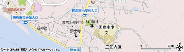 大山神社周辺の地図