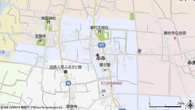 〒656-0474 兵庫県南あわじ市市市の地図