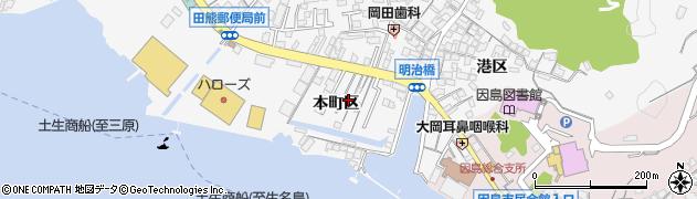 広島県尾道市因島田熊町(本町区)周辺の地図
