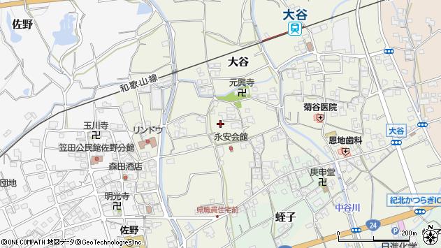 〒649-7173 和歌山県伊都郡かつらぎ町大谷の地図