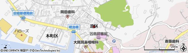 広島県尾道市因島田熊町(港区)周辺の地図