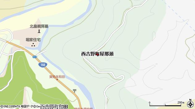 〒637-0104 奈良県五條市西吉野町屋那瀬の地図