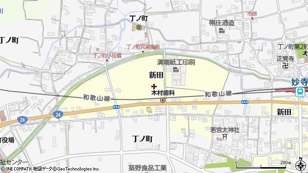 〒649-7122 和歌山県伊都郡かつらぎ町新田の地図