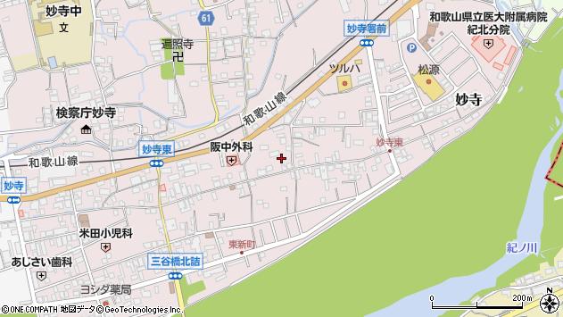 〒649-7113 和歌山県伊都郡かつらぎ町妙寺の地図