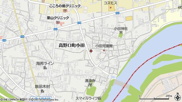 〒649-7204 和歌山県橋本市高野口町小田の地図