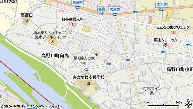 〒649-7206 和歌山県橋本市高野口町向島の地図