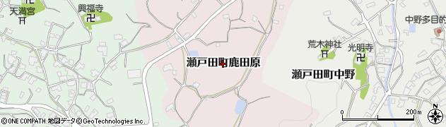 広島県尾道市瀬戸田町鹿田原周辺の地図