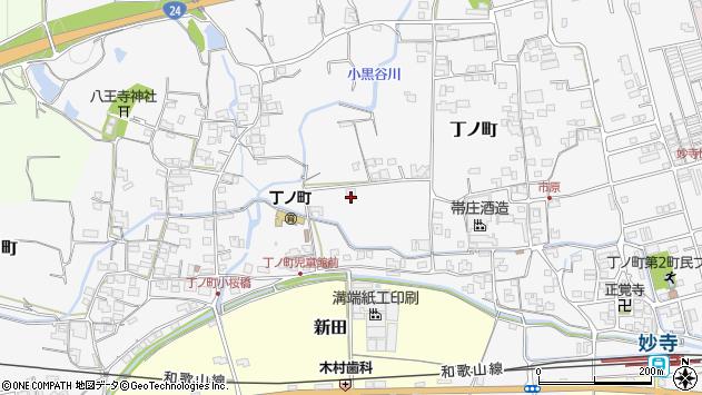 〒649-7121 和歌山県伊都郡かつらぎ町丁ノ町の地図