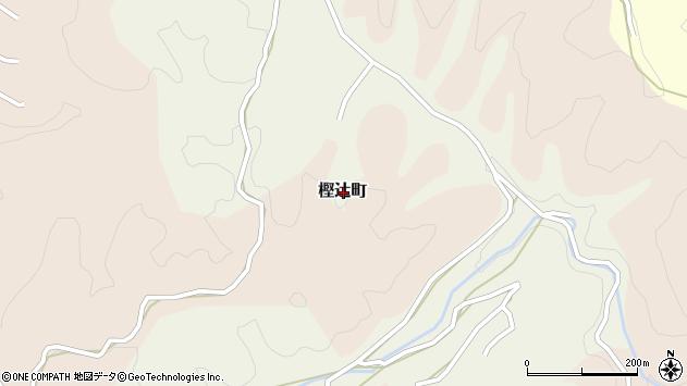 〒637-0054 奈良県五條市樫辻町の地図