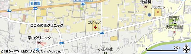 株式会社コスモス薬品 ディスカウントドラッグコスモス高野口店周辺の地図