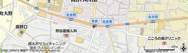 高野口駅筋周辺の地図